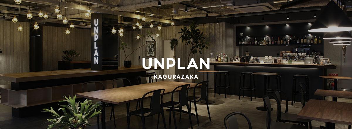 UNPLAN KAGURAZAKA